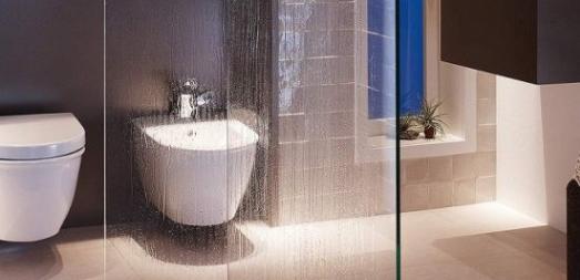 WC suspendu Toulouse